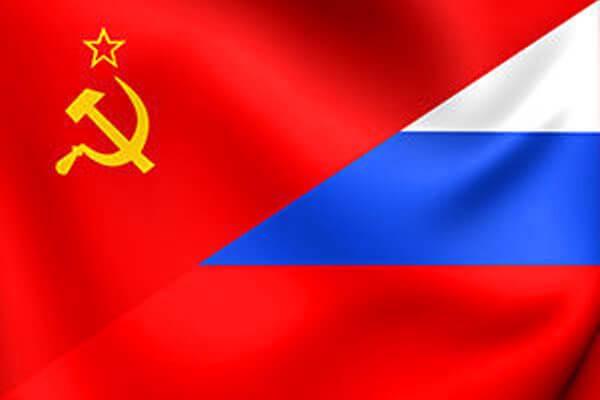 Historia de Rusia siglo XX