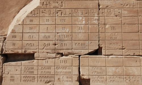 origen del calendario egipcio