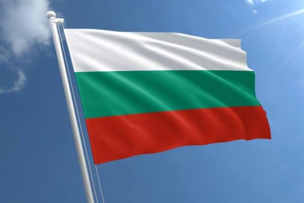 historia y origen de Bulgaria