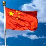origen e historia de china