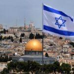origen e historia de Israel