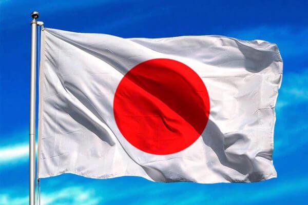 origen e historia de Japón
