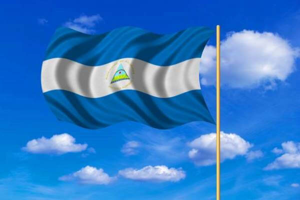 origen e historia de NIcaragua