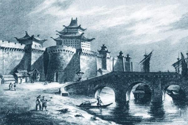 historia primera capital de China