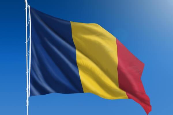 origen e historia de Rumanía