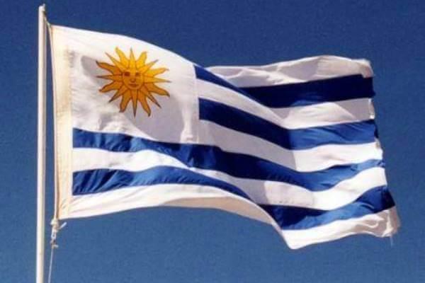 origen e historia de Uruguay