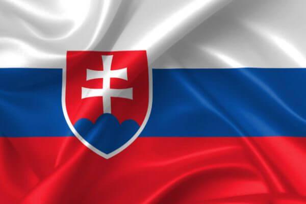 cuándo y quién se creó la bandera de Eslovaquia