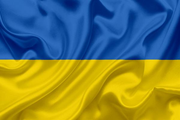 cuándo se creó la bandera ucraniana