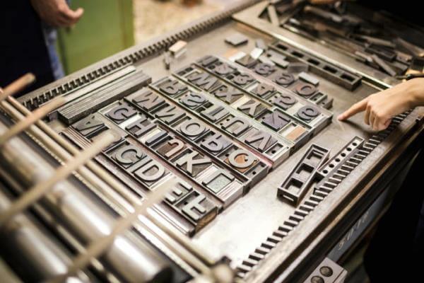 ¿Por qué se inventó la imprenta?