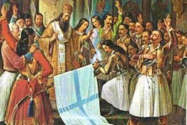 en qué año se independizó Grecia