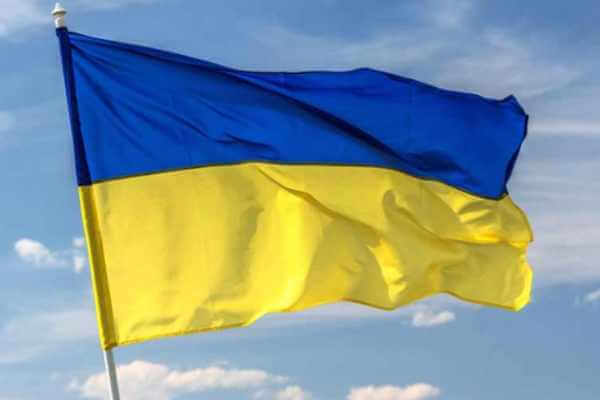 Ucrania origen e historia