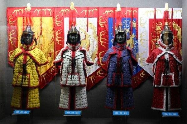 historia de china pdf