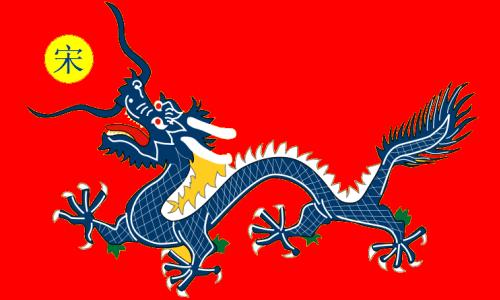 las primeras banderas