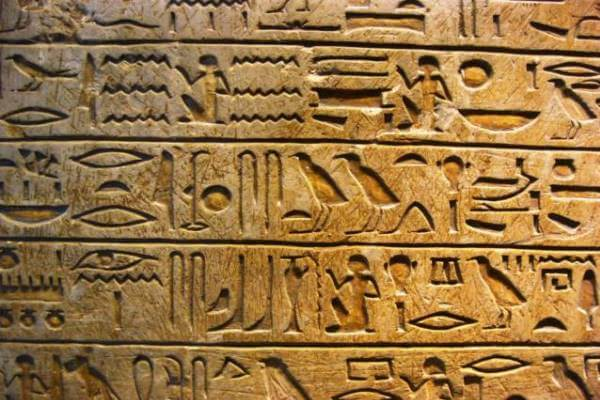 ¿Cuál es el origen de la escritura?