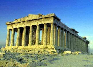 origene Hsitoria partenón de Atenas