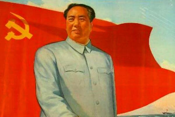 presidente república china Mao Zedong