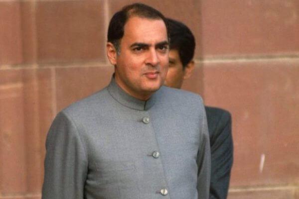 historia política de la república India