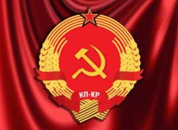 Historia comunista de Yugoslavia