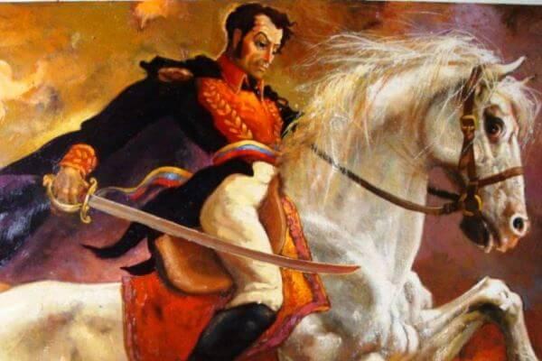 historia Simón Bolivar Perú