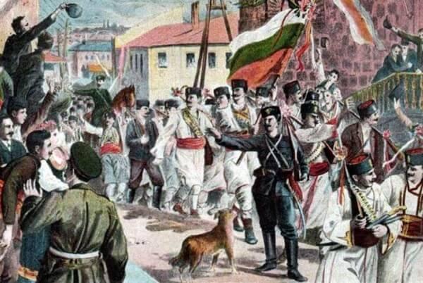 Bulgaria ocupación otomana
