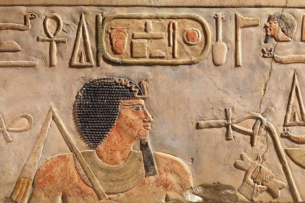 primer Período intermedio egipcio