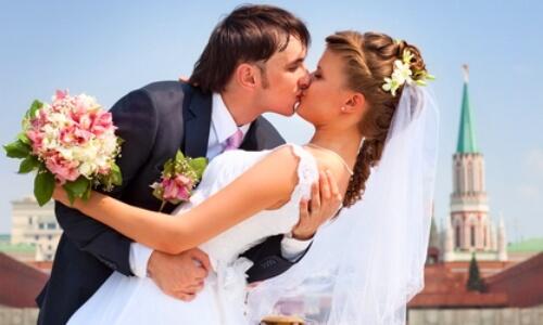 por qué nos besamos