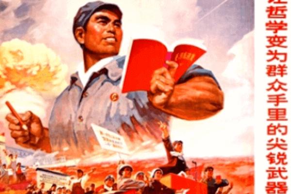historia campaña de las Cien Flores China