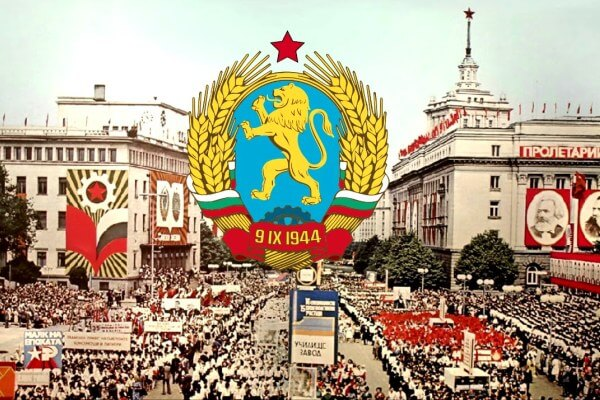 historia Bulgaria socialista