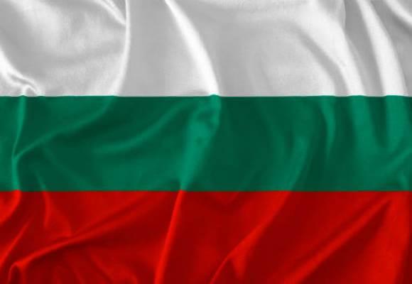 cuándo y quién creó la bandera búlgara
