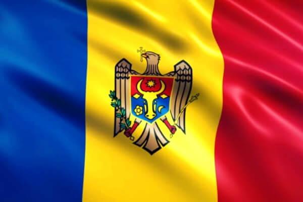 cuándo se creo la bandera de Moldavia