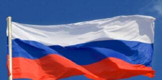 origen e historia de Rusia