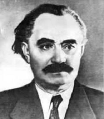 cuando se fundó la República Búlgara