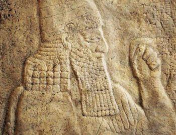 Palacio de Senaquerib en Nínive origen