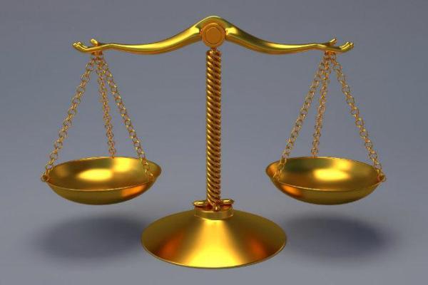 origen e historia de la balanza