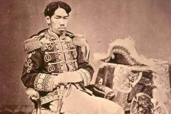 período de apertura Japón