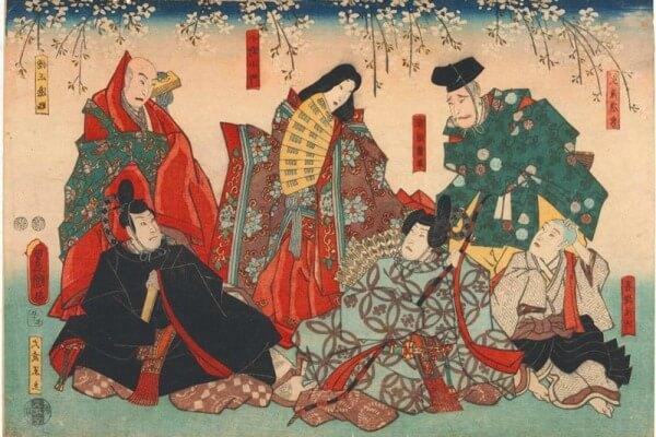 periodo histórico clásico japonés