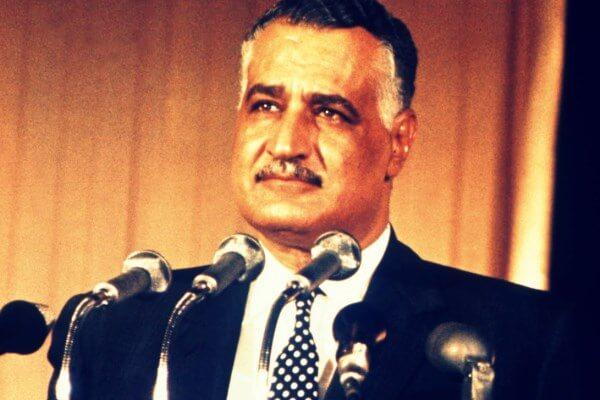 primer presidente república Egipto