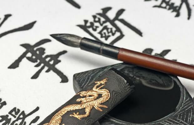 cuándo y dónde se inventó la tinta